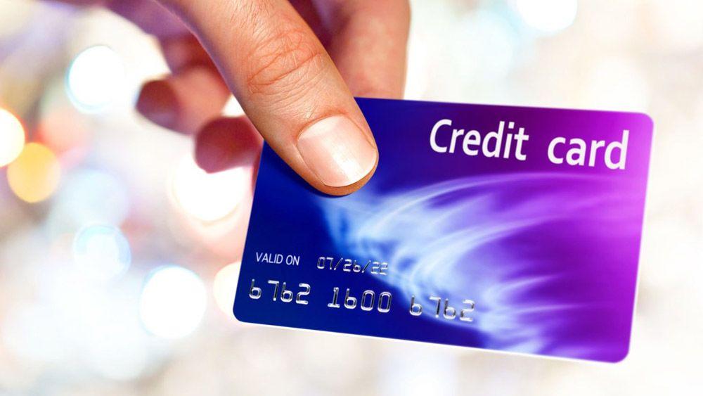 Почему не стоит брать кредитку, если нет денег?
