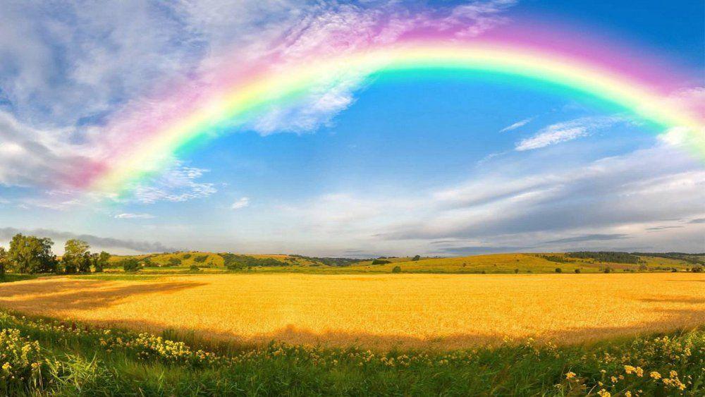 Какого размера радуга?